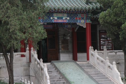 Peking%20Union%20Medical%20College%2C%20Beijing%20-%2008.JPG