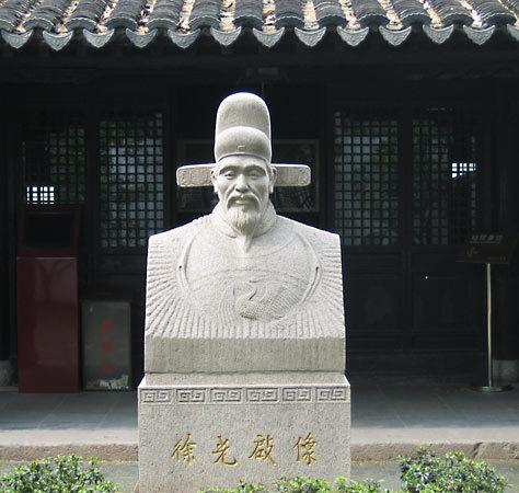 busto%20Xu%20Guangqi.jpg